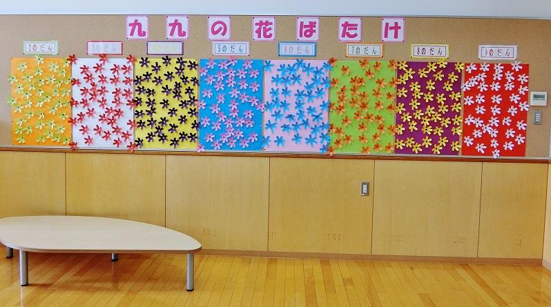 2016-1115-2年九九の花畑.jpg