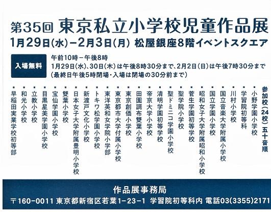 2020ほらできたよ展 (3).jpg