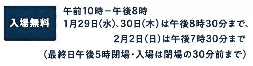 2020ほらできたよ展 (4).jpg