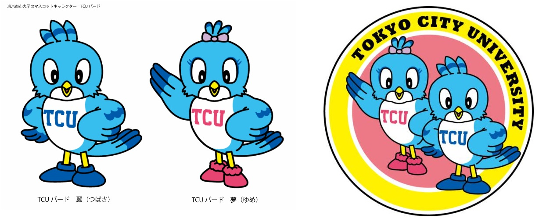 TCUバード 翼くん 夢ちゃん.jpg